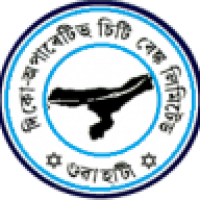 The Cooperative City Bank Ltd. Guwahati Assam Career for the post of Assistant Apply Now